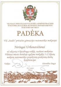Diplomas36