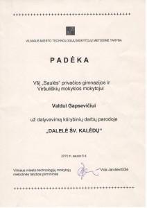 Diplomas40