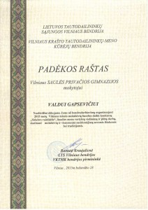 Diplomas47