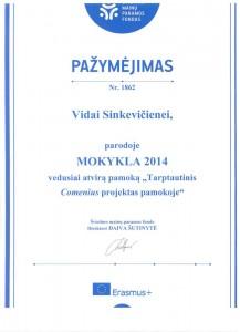 Diplomas60