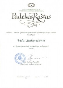 Diplomas62