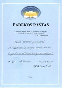 Diplomas63
