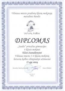 Diplomas57