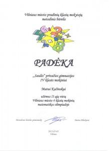 Diplomas58