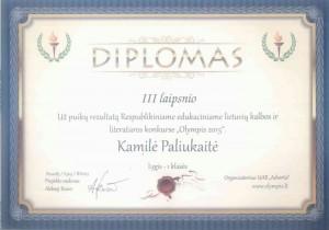 Diplomas81