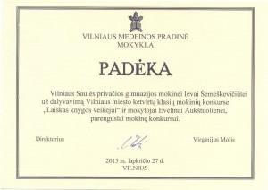 Diplomas (65)