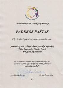Diplomas (69)