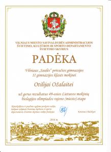 Diplomas (72)