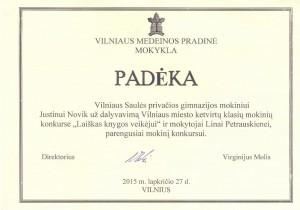 Diplomas (73)