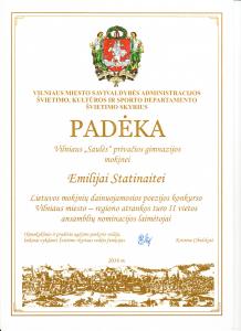Diplomas (81)