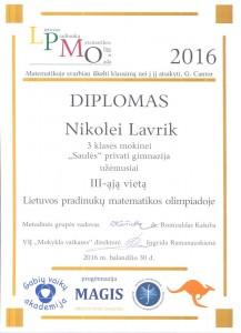 Diplomas (82)