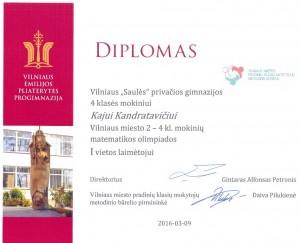 Diplomas (84)