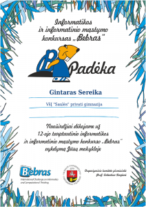 Diplomas (21)