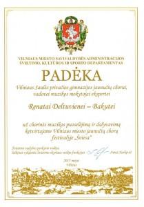 Diplomas (24)