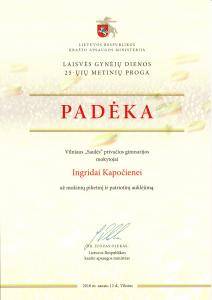 Diplomas (29)