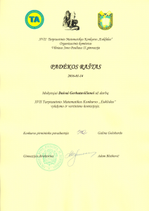 Diplomas (30)