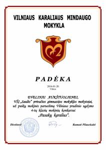 Diplomas (35)