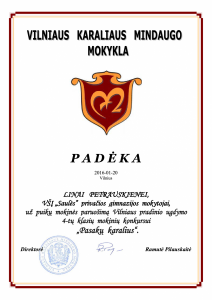 Diplomas (36)