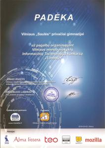 Diplomas (47)