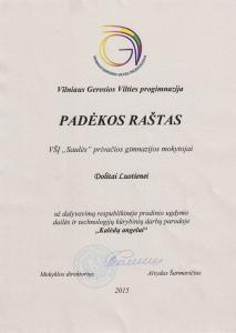 Diplomas (70)