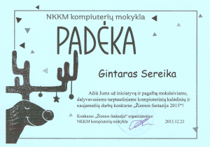 Diplomas (71)