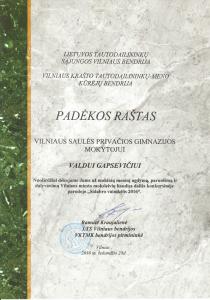 Diplomas (87)