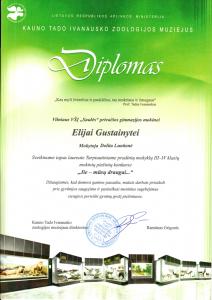 Diplomas (117)