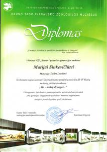 Diplomas (118)
