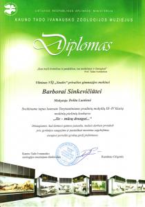 Diplomas (119)