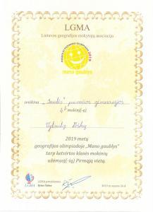 Vytautas diplomas