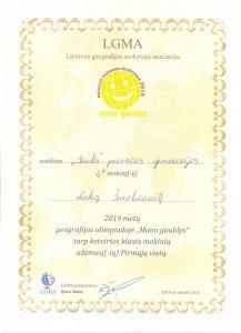 luka Diplomas